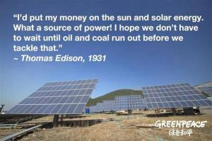 Because you'd have to be pretty stupid to support renewable energy #australiansforcoal @Austs4Coal